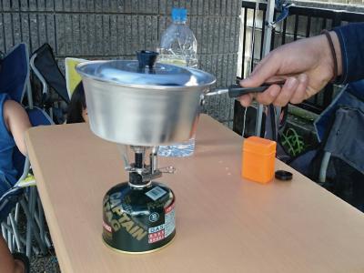プロパンガス協会支援物資の使い方