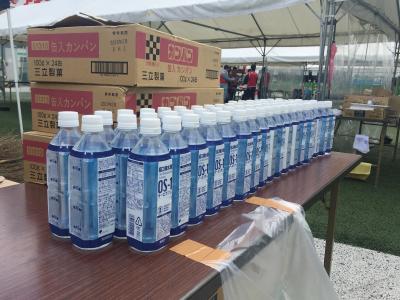 ボランティアセンター支援物資